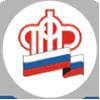 Сайт отделения Пенсионного фонда РФ по УР